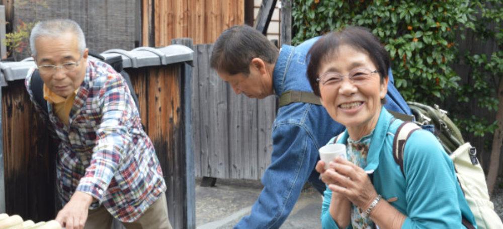 健生ネットワーク京都